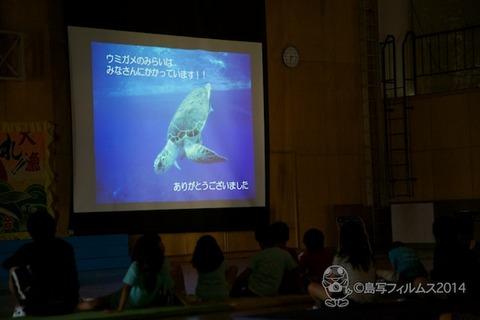ウミガメ隊_結団式_2014-05-28 14-31-19