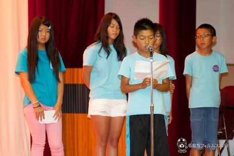 ウミガメ隊_環境サミットin南知多_2013-08-24 15-14-06