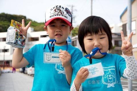 ウミガメ隊_篠島小学校_2013-05-15 08-00-41