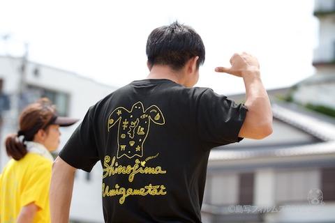 篠島ウミガメ隊_2019-05-21 13-44-51