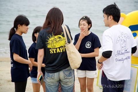 篠島ウミガメ隊_東海テレビ_2018-05-18 15-56-39