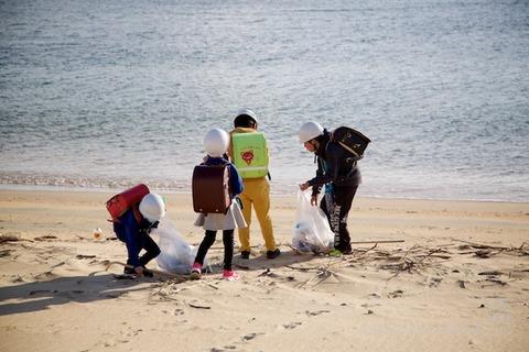 篠島ウミガメ隊_2020-11-04 07-57-16