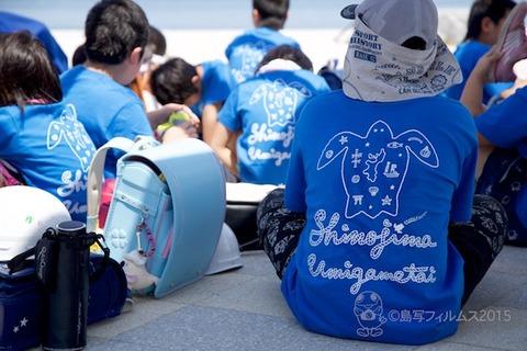 ウミガメ隊_2015-05-27 13-31-56