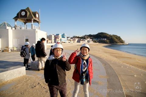 篠島ウミガメ隊_2019-12-04 07-35-09