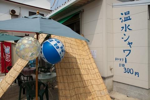 ウミガメ隊_クリーンアップ_協賛店_2012-07-29 09-50-15