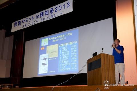 ウミガメ隊_環境サミットin南知多_2013-08-24 14-22-15