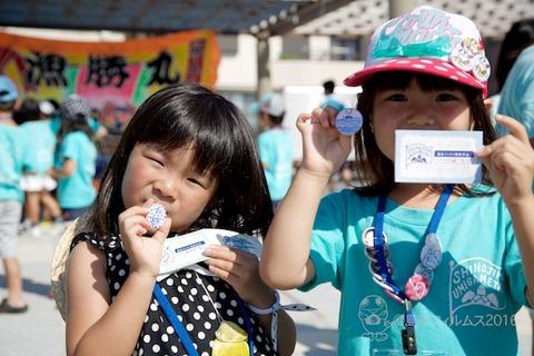 篠島ウミガメ隊_篠島フェス_2016-07-18 08-35-08