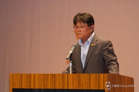ウミガメ隊_環境サミットin南知多_2013-08-24 14-02-26