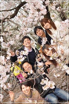 2013年お花見(出逢い・・・別れ・・・)