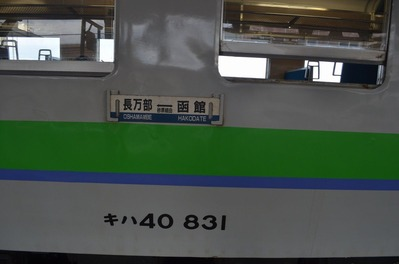 DSC_0622