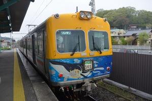 DSC_0252