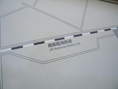 DSCN5762