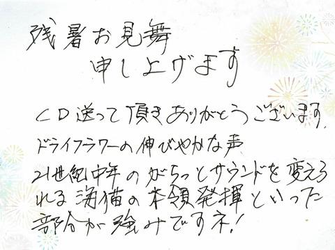 CCF_000010