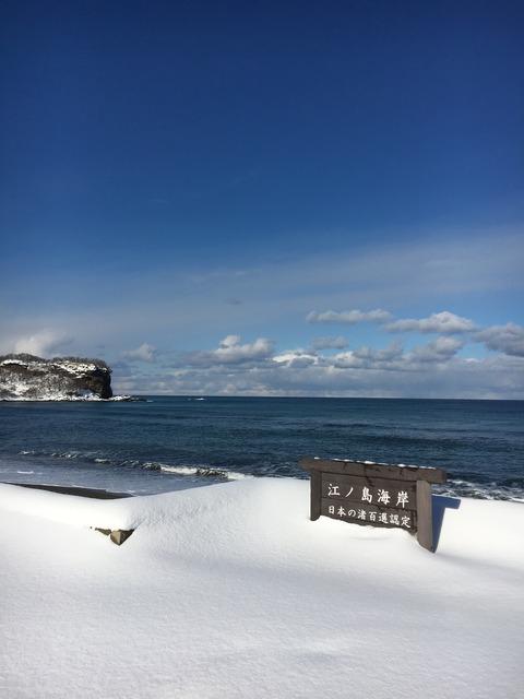 23江ノ島