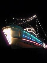 城鼻公園の船