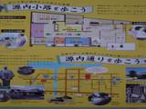 ☆-☆-平賀源内記念館☆-☆-