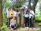 御蔵島 黒崎高尾散策2