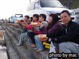 御蔵島 イセエビ祭り