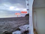 いよいよ御蔵島接岸作業