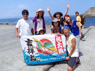 御蔵島 記念撮影