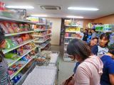 御蔵島 丸一商店