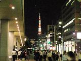 大東京・東京タワー
