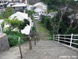 御蔵島村 玉石の道