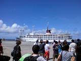 かめりあ丸 御蔵島港入港