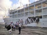 東海汽船 御蔵島到着