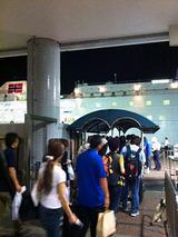 竹芝ターミナル