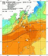 黒潮本流ど真ん中の御蔵島