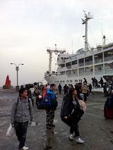 御蔵島上陸