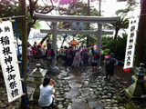 御蔵島 例大祭 神輿