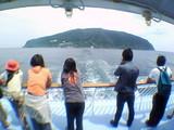 お椀型の御蔵島
