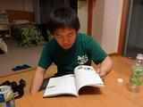 御蔵島のお勉強中