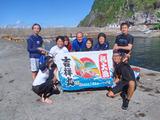 御蔵島ドルフィンスイム大漁旗!