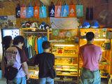 御蔵島ふくまる商店