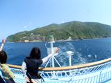 御蔵島ありがとう!また来るよ〜!