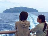 御蔵島また来るよ〜!