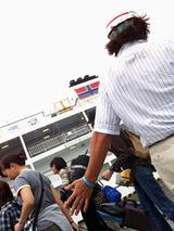 """御蔵島港""""海から元気を"""""""