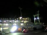 東海汽船かめりあ丸 竹芝桟橋