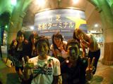 竹芝ターミナル到着