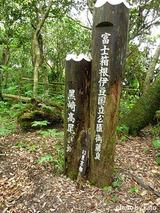 黒崎高尾国立公園