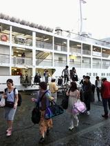 東海汽船、御蔵島到着