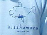 吉祥丸Tシャツ