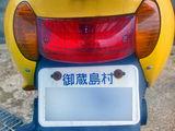 御蔵島ナンバーのバイク