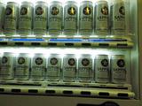 東海汽船内ビール販売機