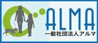 alma_banner-thumbnail2