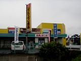 松尾釣具店
