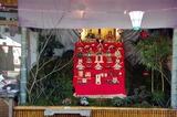 綾町の雛祭り (1)